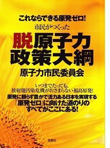 korenaradekiru-cover-729x1024
